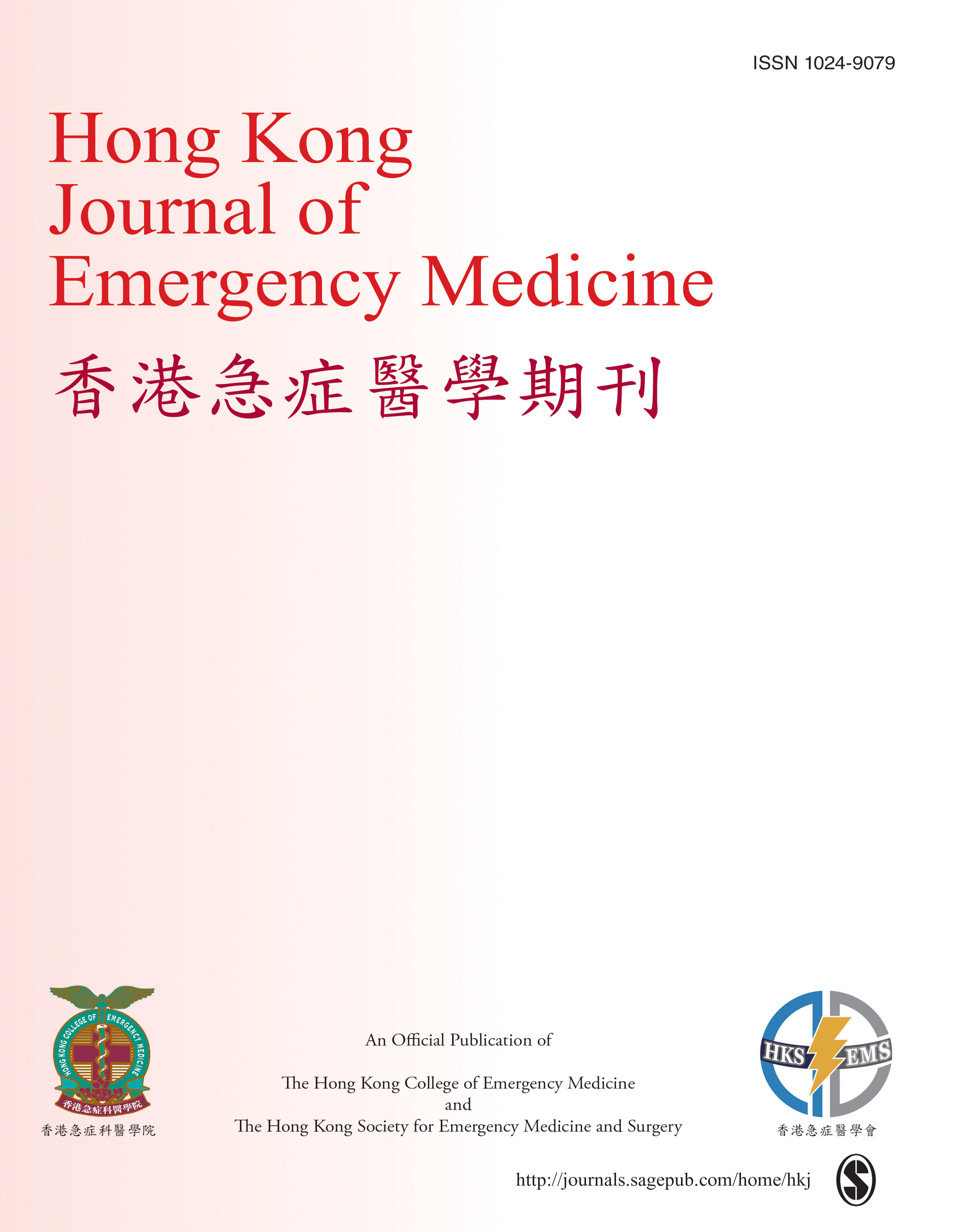 Hong Kong Journal of Emergency Medicine