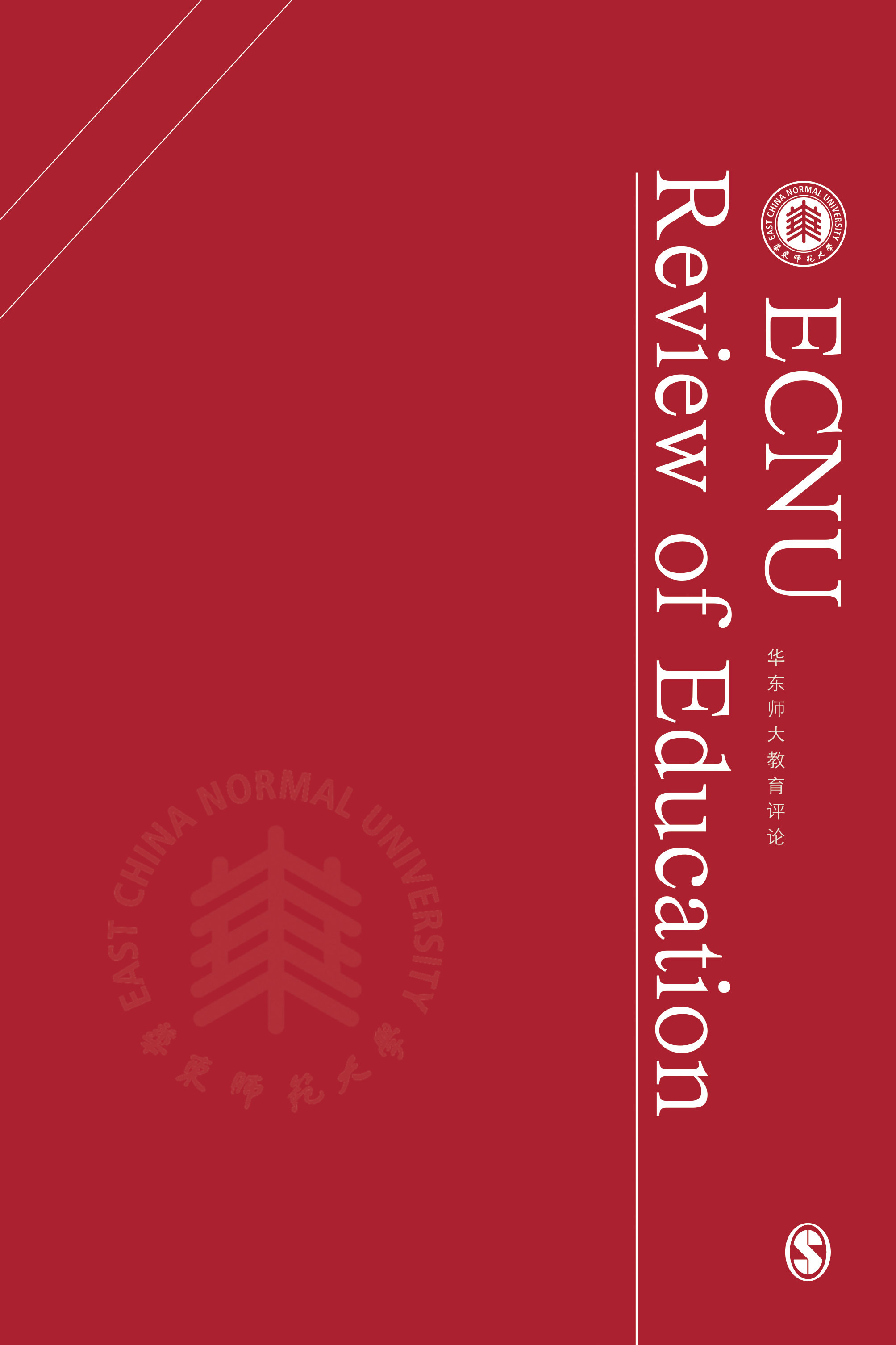 ECNU Review of Education
