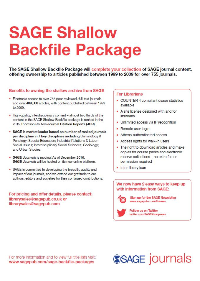 Image of the 2017 Shallow Backfile flyer