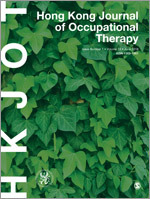 The Hong Kong Journal of Occupational Therapy journal cover image