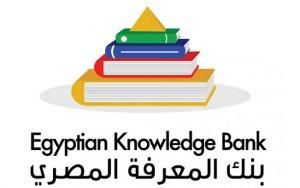 Egyptian Knowledge Bank logo
