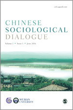Chinese Sociological Dialogue